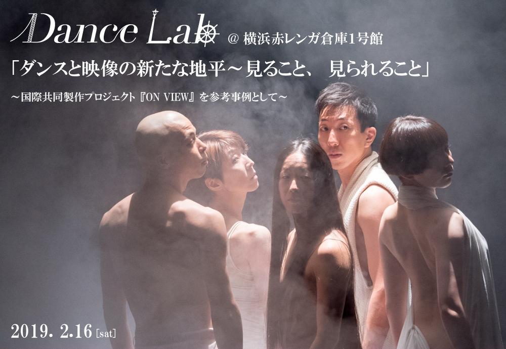 dance lab2
